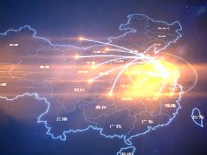 2018年必赢bwin手机机械商务年会