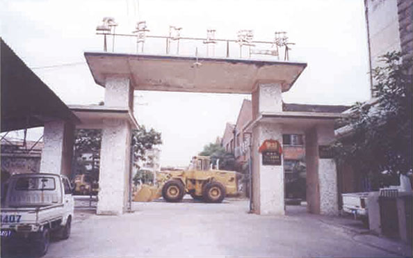 成立晋江工程机械厂,第一台晋工装载机下线。