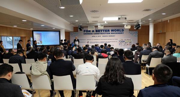 第三届中国工程机械品牌推介活动在德国成功举办