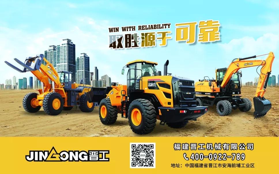 """深圳北-南京南,""""晋工机械品牌列车""""8日首发"""
