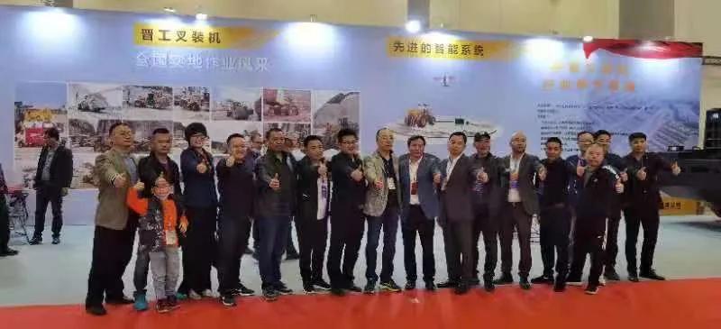 2021中国北方日照石材岩板博览会今日开幕,晋工携旗下叉装机产品亮相
