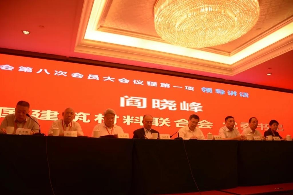 中国石材协会成功换届,陈国庆连任会长